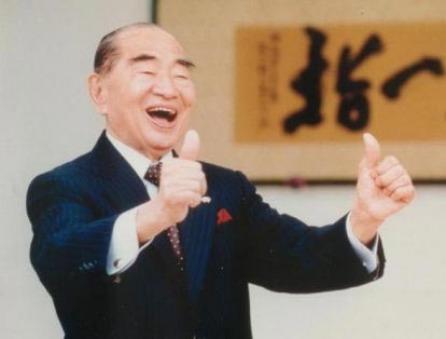 Tokujiro Namikoshi, grondlegger van Shiatsu Namikoshi